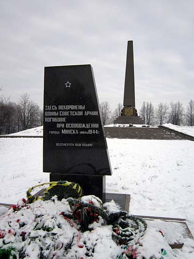 Mass Grave Soviet Soldiers Maly Trostenets
