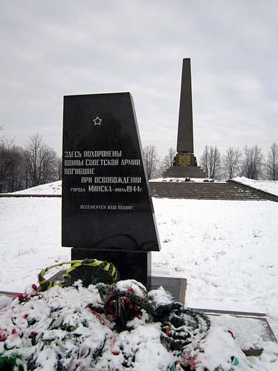 Massagraf Sovjet Soldaten Maly Trostenets