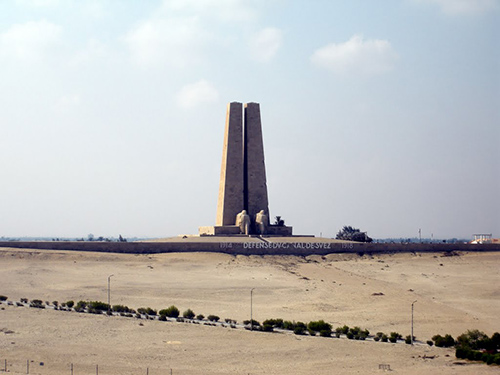 Memorial Defence of the Suez Canal