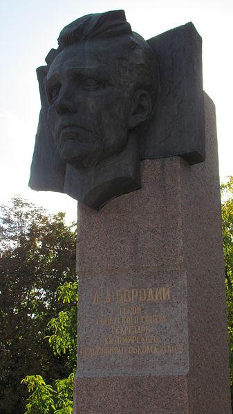 Monument O.D. Borodiya