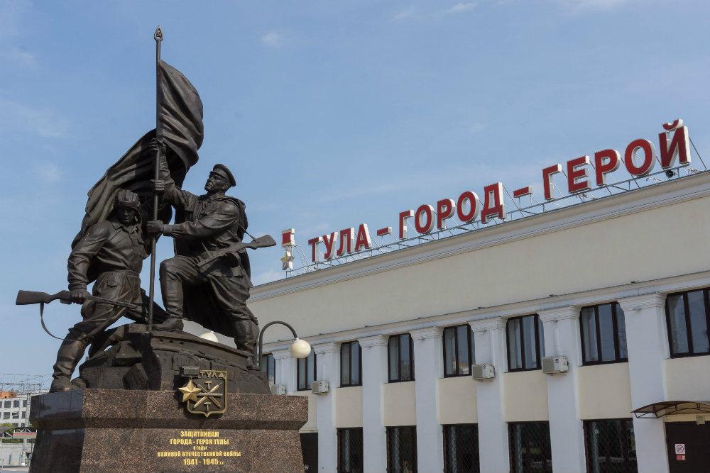 Memorial Defenders Tula