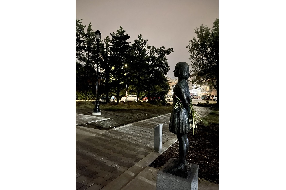 Monument Anne Frank