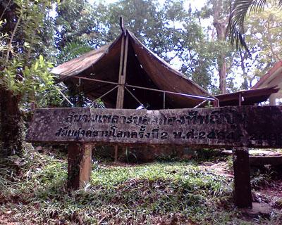 Japanese Bunker Kantang