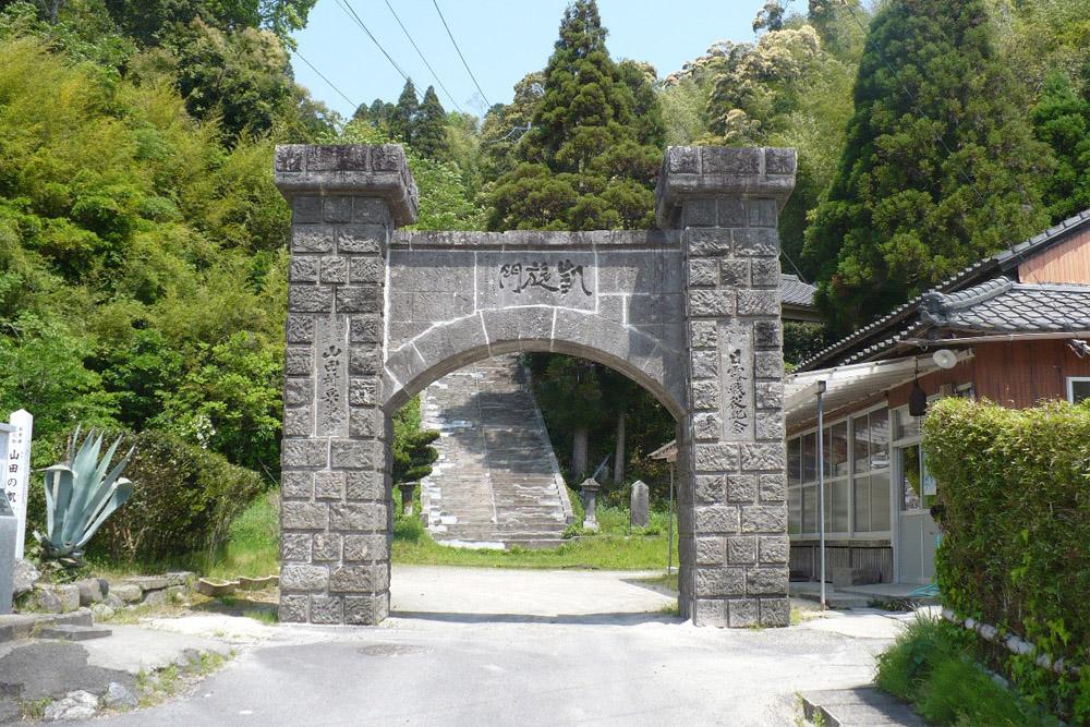 Triumphal Arch Russo-Japanese War