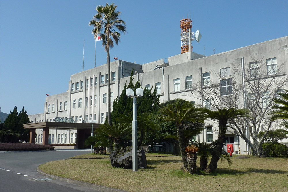 Kanoya (Kushira) Luchtbasis