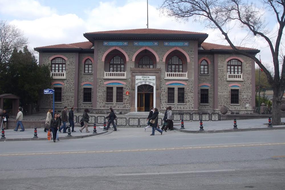 Republic Museum
