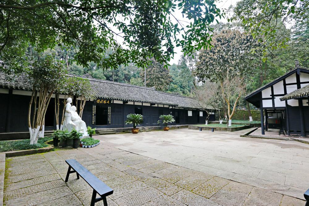 Former Residence Chen Yi'