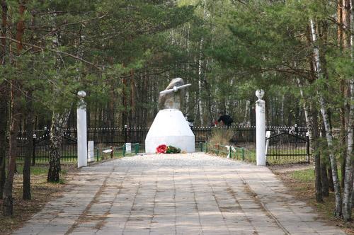 Monument B-24 Liberator KG 939