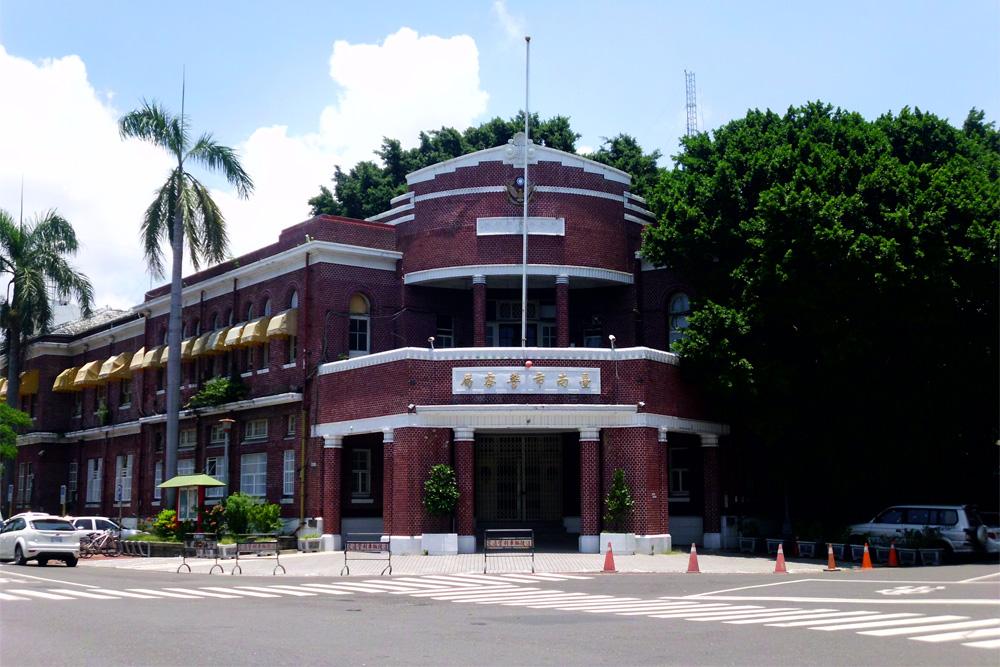 Former Japanese Police Office