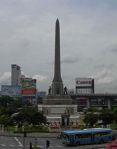 Victory Memorial Bangkok