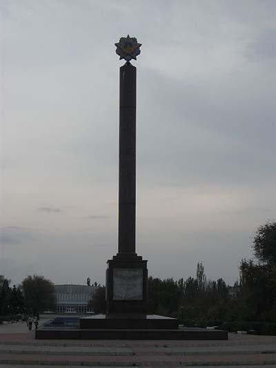 Overwinningsmonument Severodonetsk