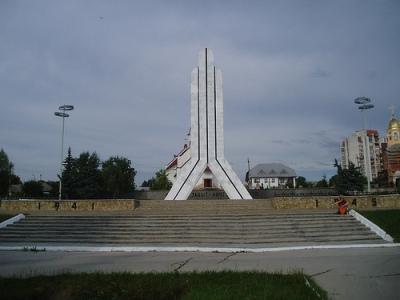 War Memorial Rîbniţa