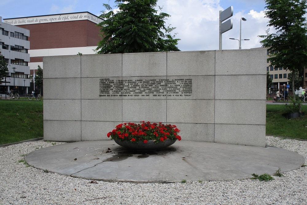 Resistance Memorial Deventer