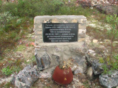 Memorial 100th Border Regiment Pechenga