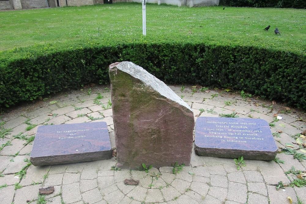 Oorlogsmonument & Bevrijdingsboom Heerjansdam