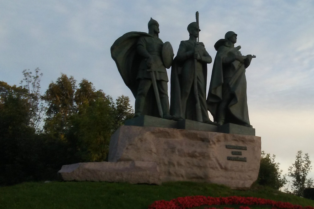 Memorial Defenders Russian Land