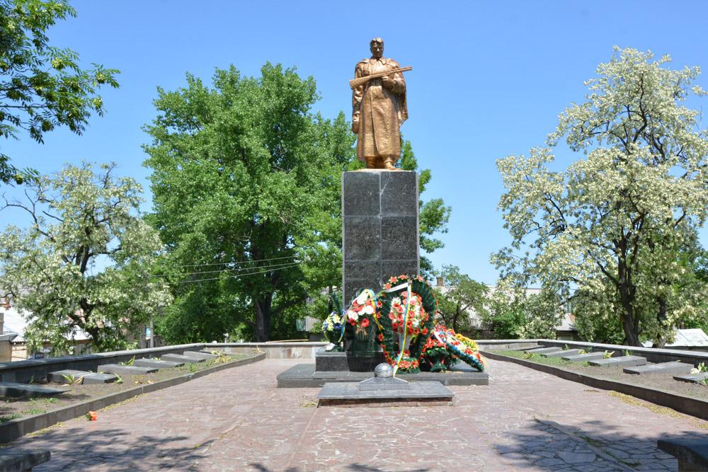 Sovjet Oorlogsbegraafplaats Oleksandriia