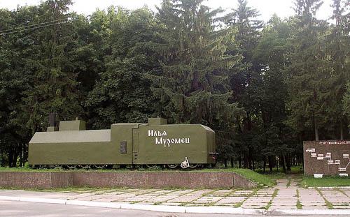 Armoured train