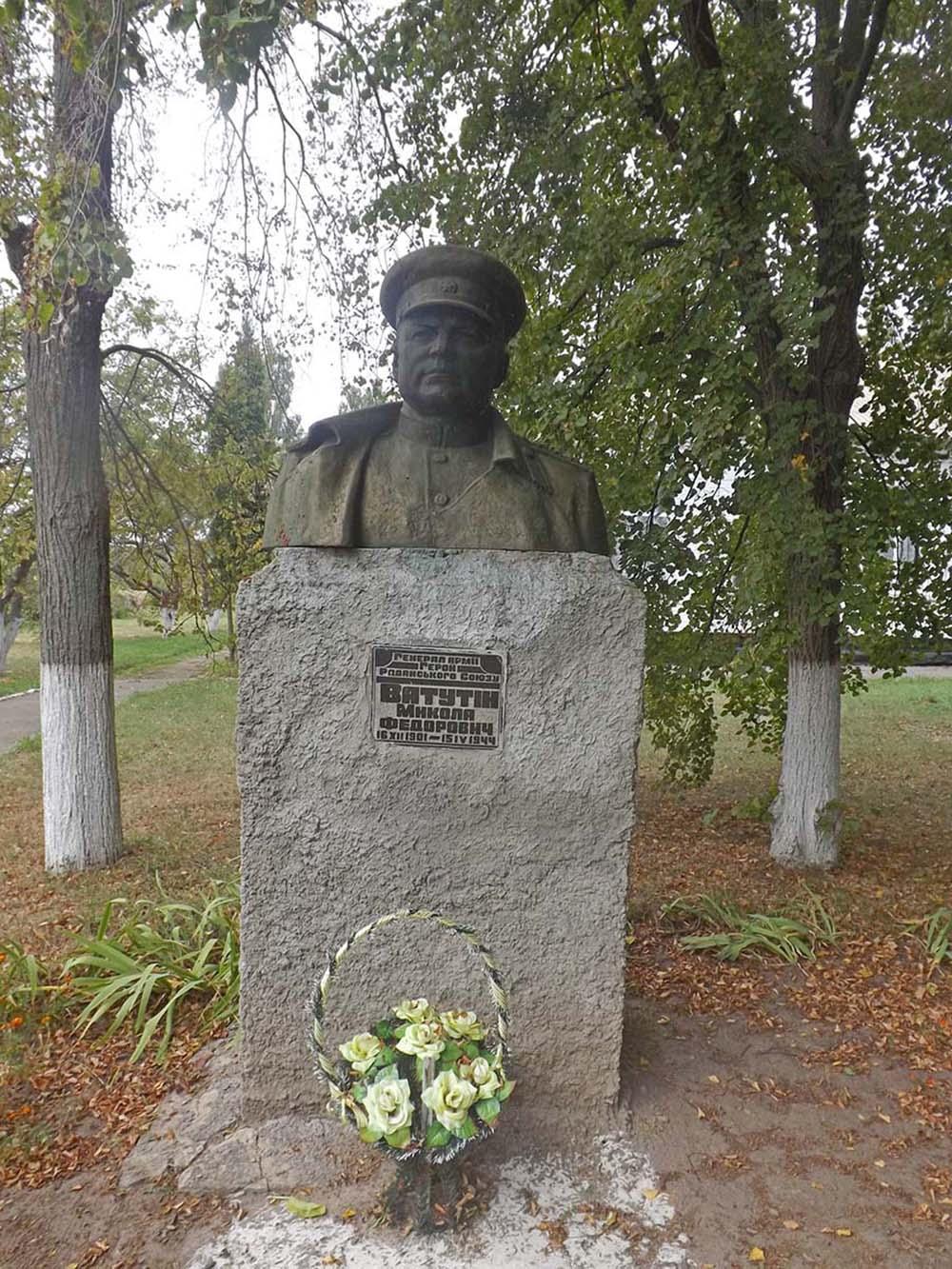 Memorial Nikolai Vatutin
