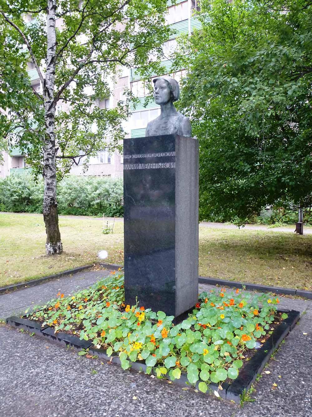 Monument Heldin van de Sovjet-Unie Mariya Melentyeva