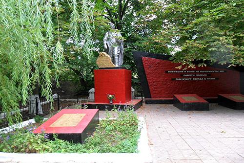 Mass Grave Soviet Soldiers & War Memorial Voikovskyi