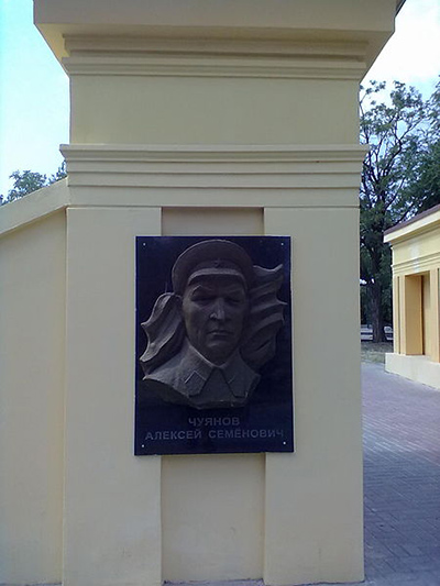 Plaque A. Chuyanova
