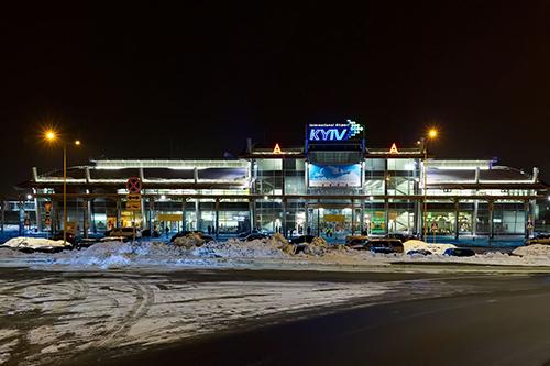 Internationale Luchthaven Kiev