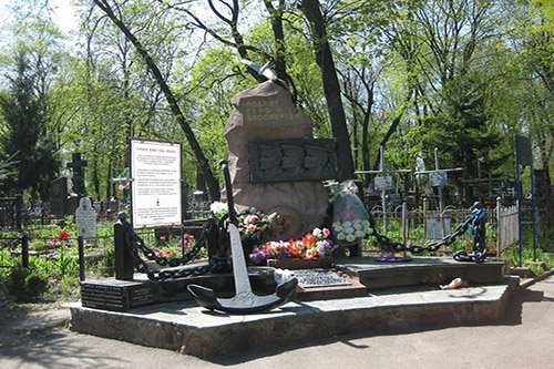 War Graves Lukyanovskaye Cemetery