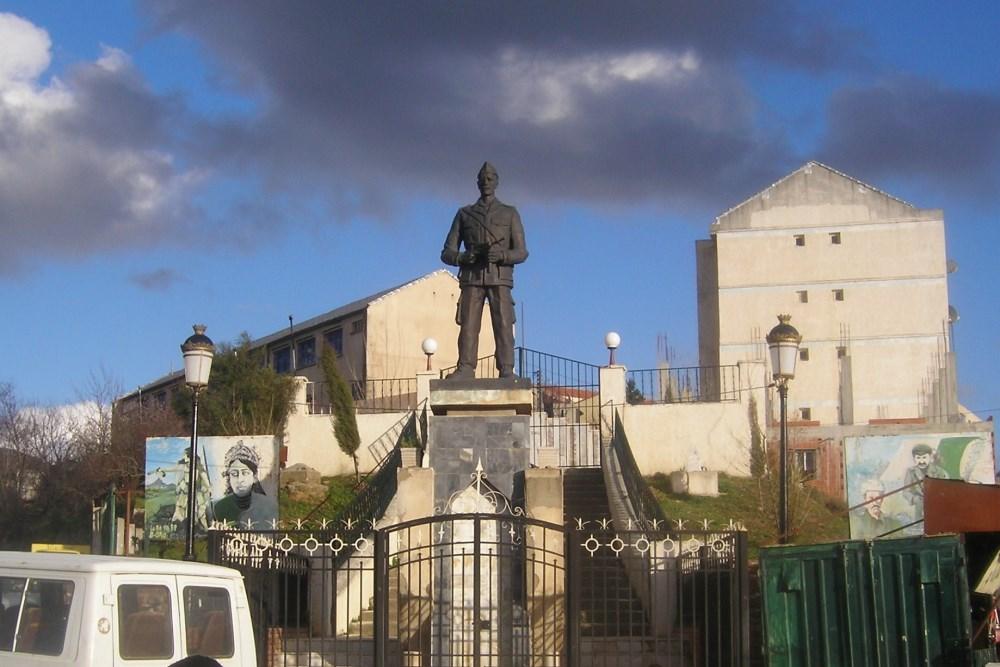 Memorial Amirouche Aït Hamouda