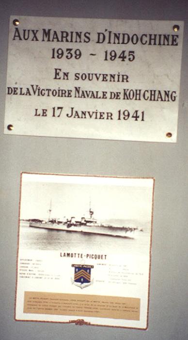 Plaque Battle of Ko Chang