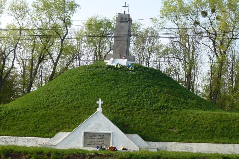 Monument Slag bij Zadwórze