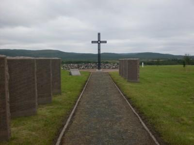 German War Cemetery Pechenga