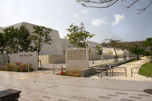Okinawa Prefecture Museum