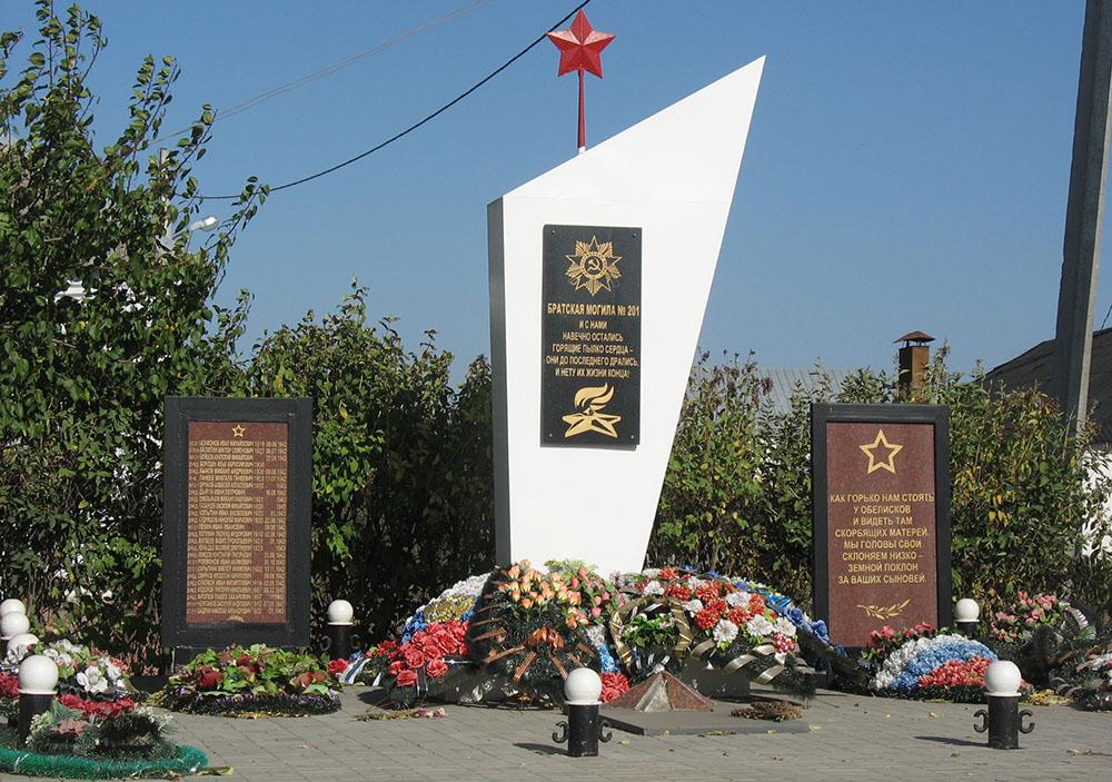 Mass Grave Soviet Soldiers No. 201