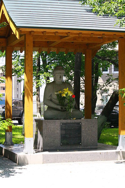 Memorial for Peace and Friendship