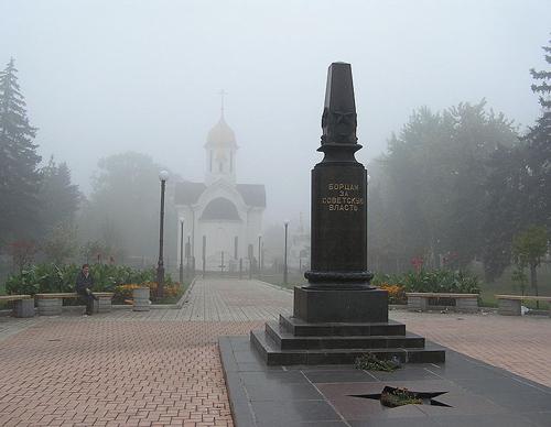 Mass Grave Bolshevik Revolutionaries & Soldiers