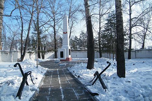 Sovjet Oorlogsbegraafplaats Khabarovsk