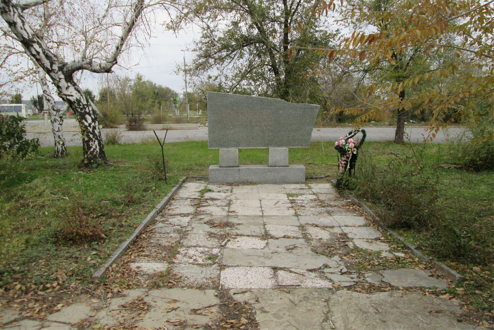 Memorial Connected Soviet Forces 1942