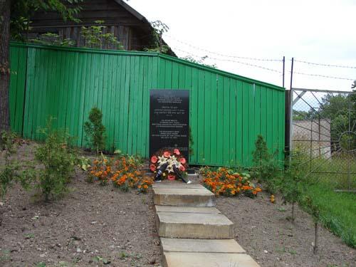 Monument Executies 15 Juli 1941