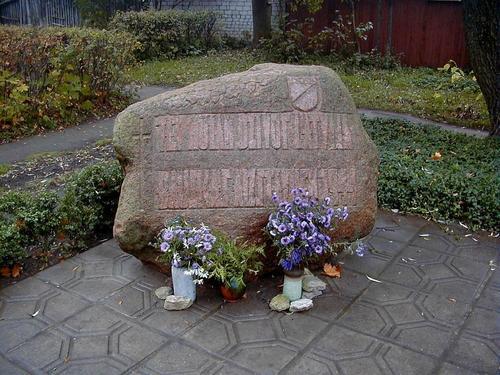 Latvian Waffen-SS Memorial Bauska