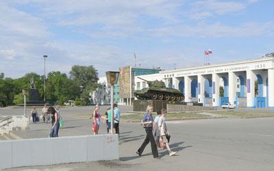 Volgograd Tractor Factory