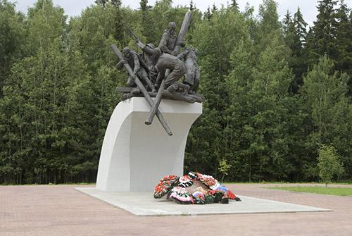 Memorial for the Military Road Builders