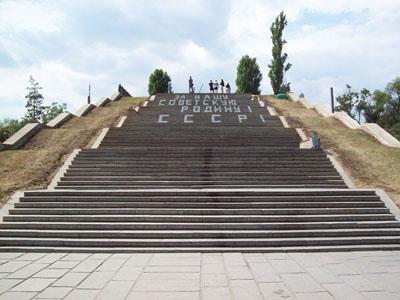 Mamaj-heuvel -