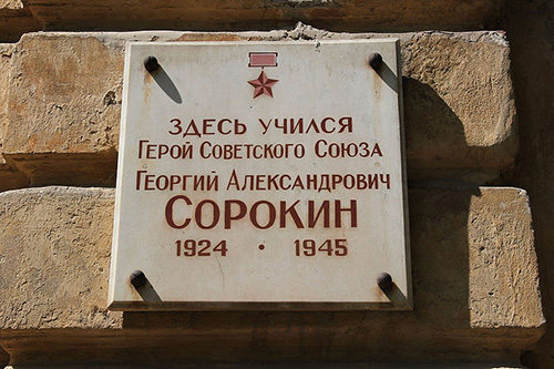 Plaque Georgiy Sorokin