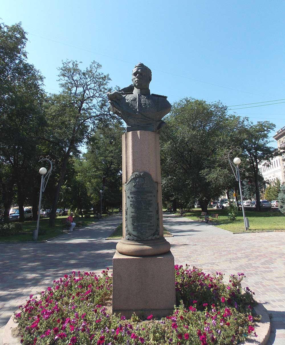 Monument Vasily Yefremov