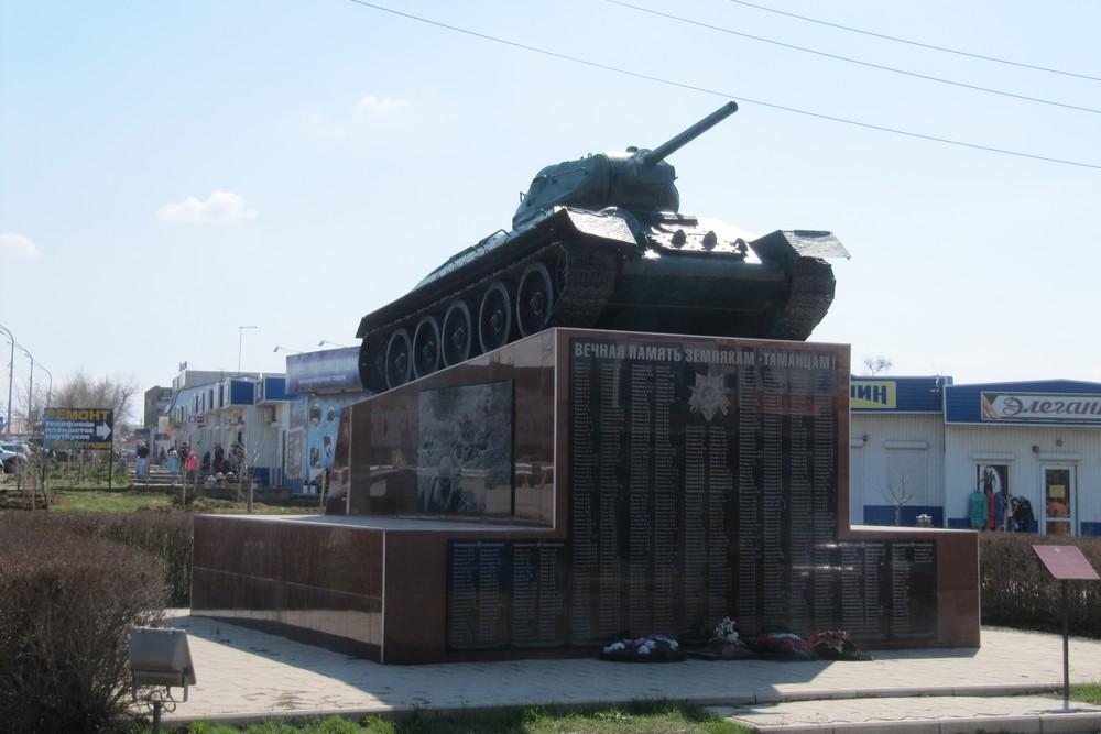 Liberation Memorial (T-34/76 Tank) Taman
