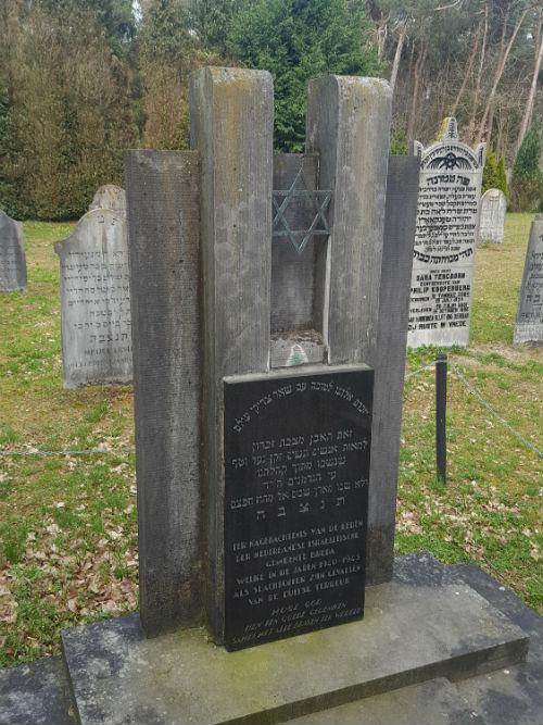 Joods Monument Vrachelse Heide Oosterhout