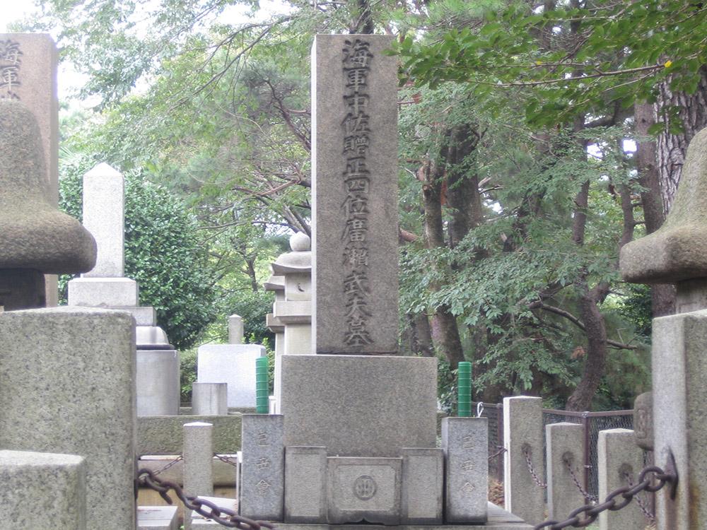 Graf Kapitein-luitenant-ter-zee Takeo Hirose