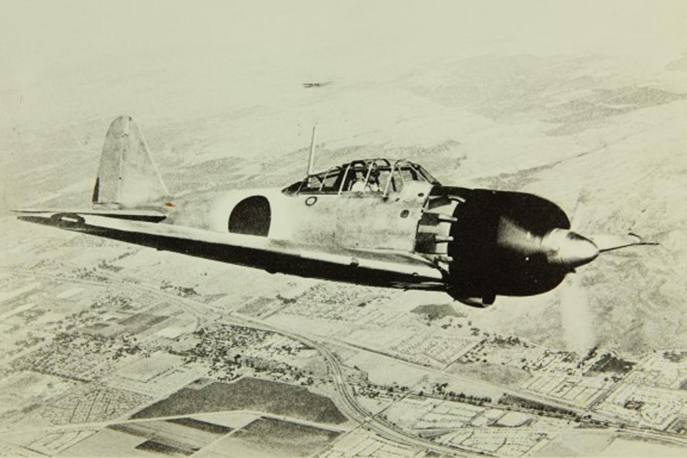 Crashlocatie A6M2 Model 21 Zero (Zero Hill)