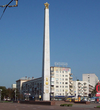 Obelisk Kiev Heldenstad